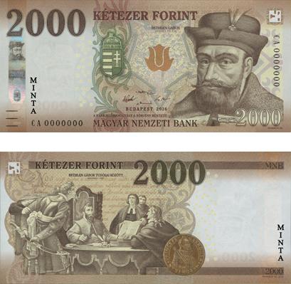 uj-2000